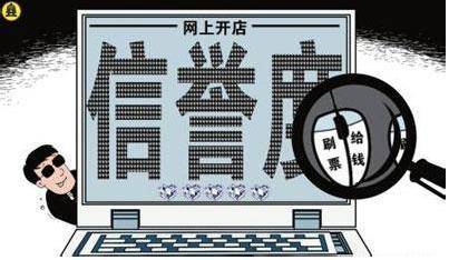 阿里入股优酷 搜狐业绩下滑压力很大